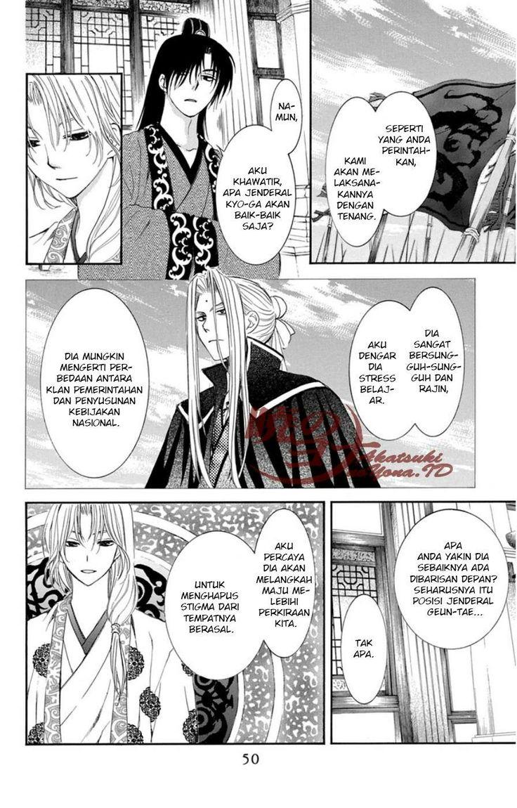 Manga Akatsuki No Yona Chapter 96 Bahasa Indonesia 13