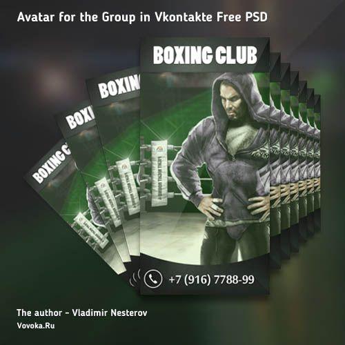 Аватарка для Группы ВК / PSD
