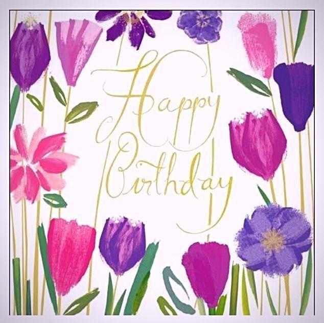 Стильная открытка с днем рождения девушке акварель