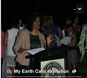 One of the last official duties of the Arts Queensland's Principal Indigenous Officer, Raelene Baker launching the 'My Earth Calls' exhibition at the Stockman Hall of Fame in Longreach. courtesy Red Ridge. Wonderful memory working with Louise Campbell, Jan Brown, Janice Thompson, Jean Barr, Joyce Crombie and of course Raelene. Many thanks to Jenny Galligan for approving this wonderful project.