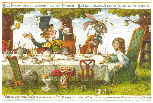 'The Mad Hatter's Tea Party' by Elena Bazanova from 'Alice's Adventures in Wonderland' (Lewis Carroll)