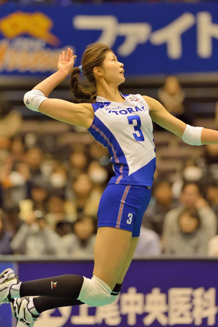 Saori Kimura 木村沙織 Armpits Armpit Fitspo Volleyball