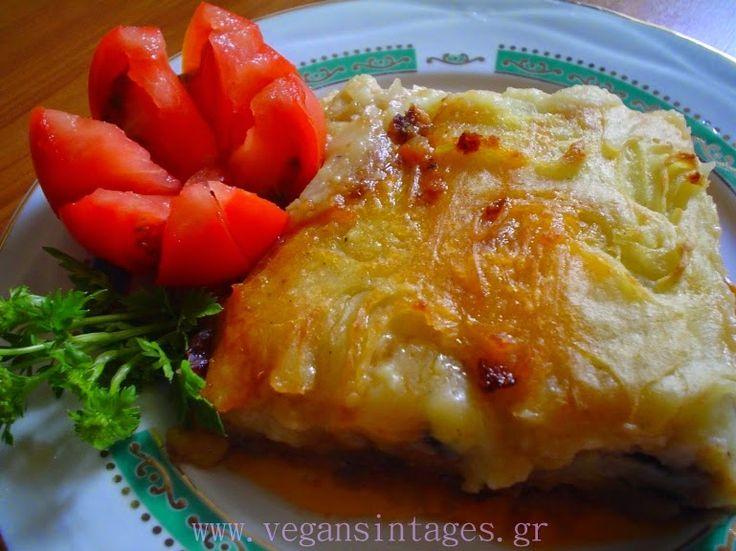 !Βίγκαν Συνταγές!: Μουσακάς - Vegan Moussaka