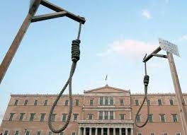 Κατάθεση στον ανακριτή για Προδοσία … Πρέπει να διαβαστεί !!! Γιατί υπάρχουν ακόμα Ελληνες..Γιατι ακόμα δεν κατέστρεψαν την συνείδησή μας