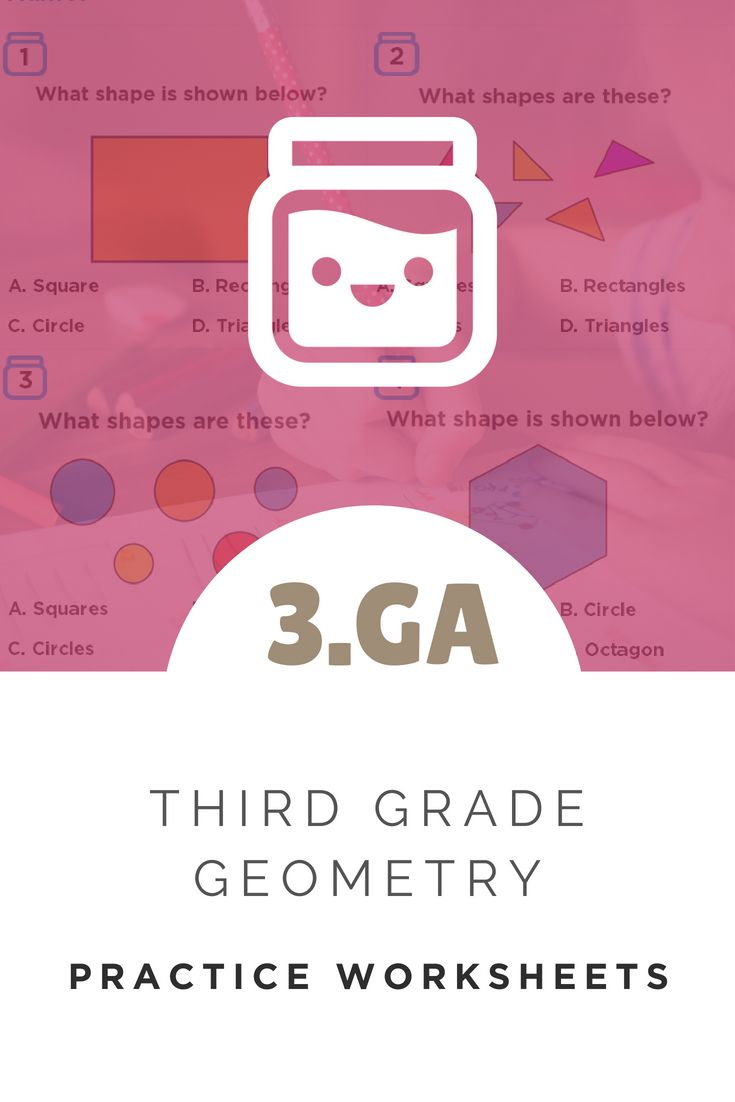 Geometry worksheets for 3rd grade. Download for FREE and share this ...