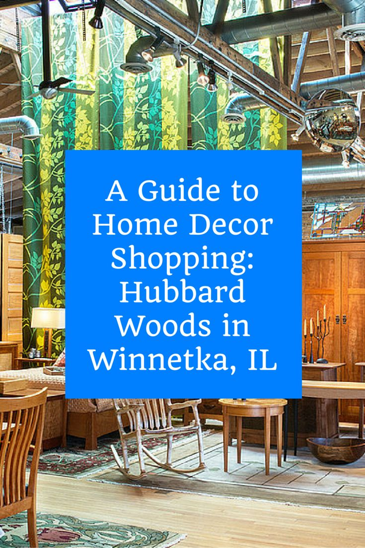 Home decor stores chicago il