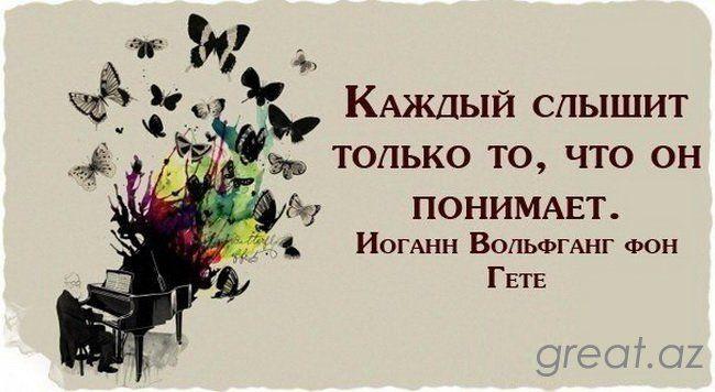 красивые картинки про книги: 7 тыс изображений найдено в Яндекс.Картинках