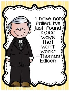 """Another quote to inspire kids to """"keep on trying""""!"""