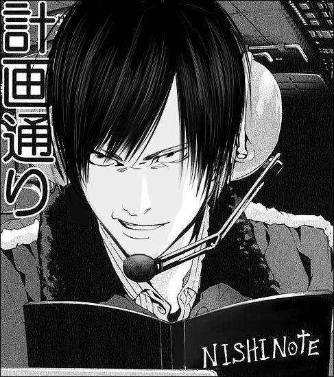 Hah! Gantz x Death Note crossover ftw!