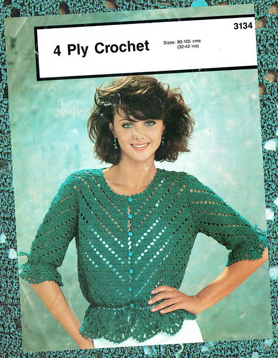 Original Vintage Womens Ladies Crochet Pattern Diagonal Lace