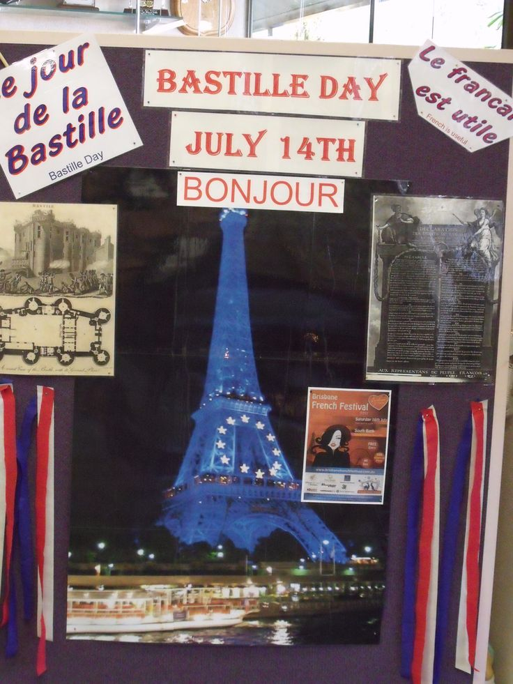 is bastille day a public holiday in france
