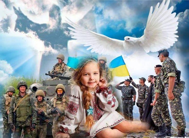 Открытки о войне на украине, для бухгалтеров открытка