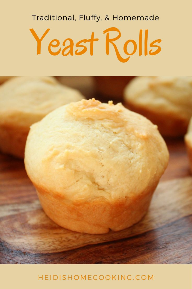 These traditional fluffy yeast rolls are inspired from Pioneer Woman's recipe for refrigerato ...