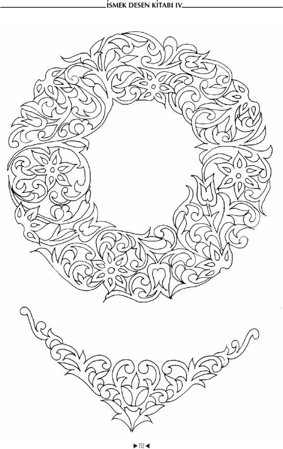 Would make a pretty center quilted medallion.
