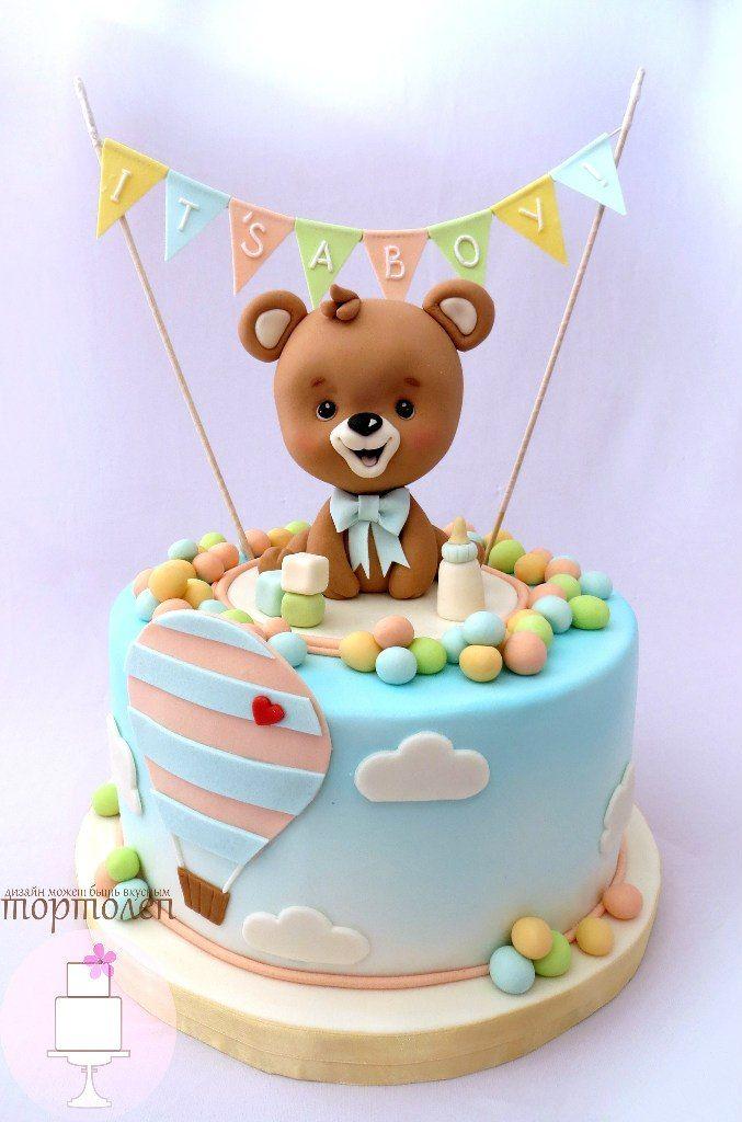 Cakes Mogilev