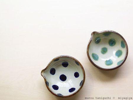 室生窯 miyagiya 沖縄の陶器やちむん 片口