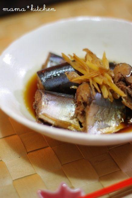 骨までやわらか!秋刀魚の生姜煮 | 美肌レシピ