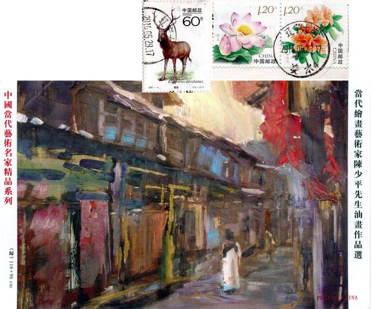 Postcard from Tang Qi in Dalian, China