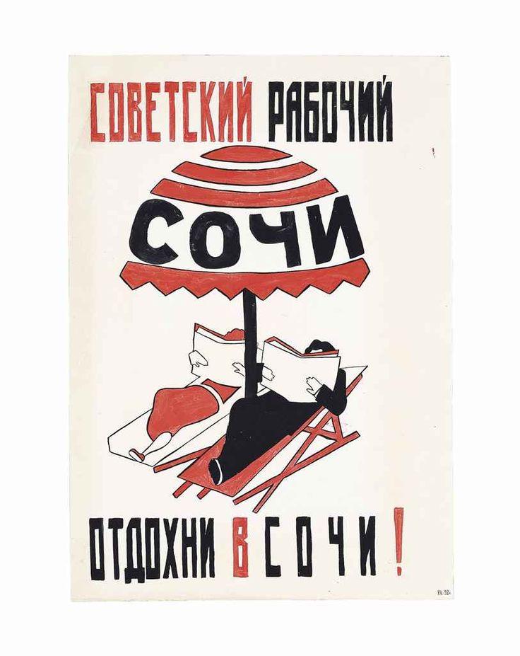 rosalia_rabinovich_soviet_workers_holiday_in_sochi_sport_for_the_masse_d5848854g.jpg (813×1024)