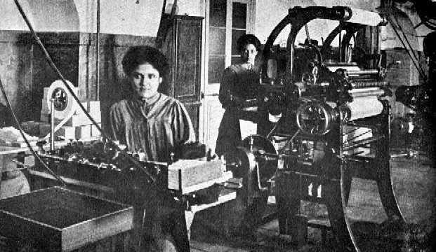 Βιομηχανική επανάσταση   Εργάτριες στο τυπογραφείο Ασπιώτη στην Κέρκυρα