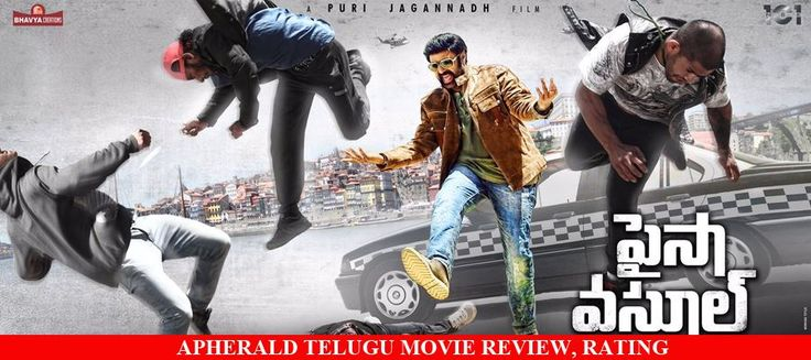 NBK101 Paisa Vasool Review | Paisa Vasool Review | LIVE UPDATES | Paisa Vasool Rating | Paisa Vasool Movie Review | Paisa Vasool Movie Rating | Paisa Vasool Telugu Movie Review | Paisa Vasool Movie Story, Cast & Crew on apherald.com