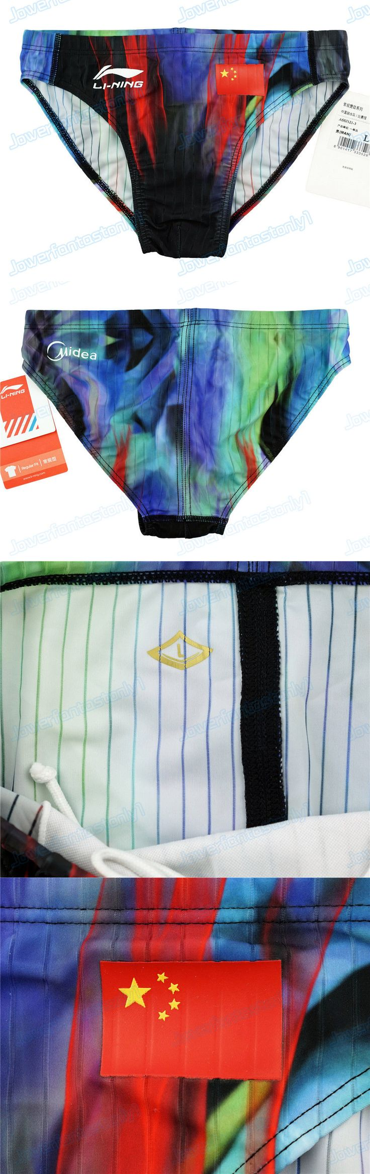 Swimwear 15690: * Brand New * Official Team Chinese Olympic Lining Diving Swimming Trunks Size L -> BUY IT NOW ONLY: $120 on eBay!