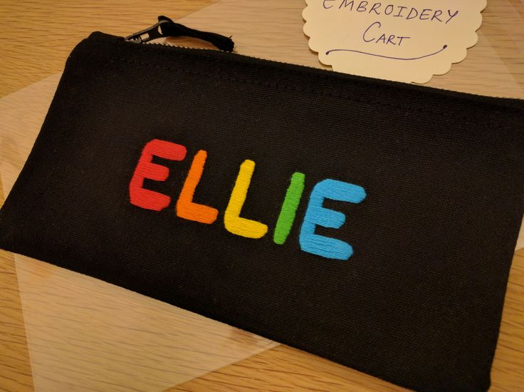 Rainbow colored personalized pencil pouch for kids!