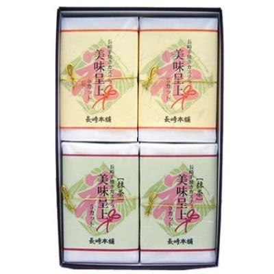 長崎本舗 カステラ美味呈上詰合せ(プレーン、抹茶)