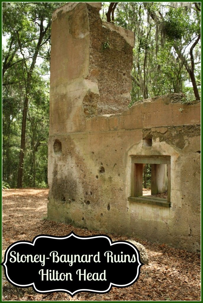 Take a quick break from the beach or pool and explore some historical ruins on Hilton Head Island, SC. These are located on the Sea Pines Resort area and are a great lesson in building materials and early American history! Stoney-Baynard Ruins - Hilton Head