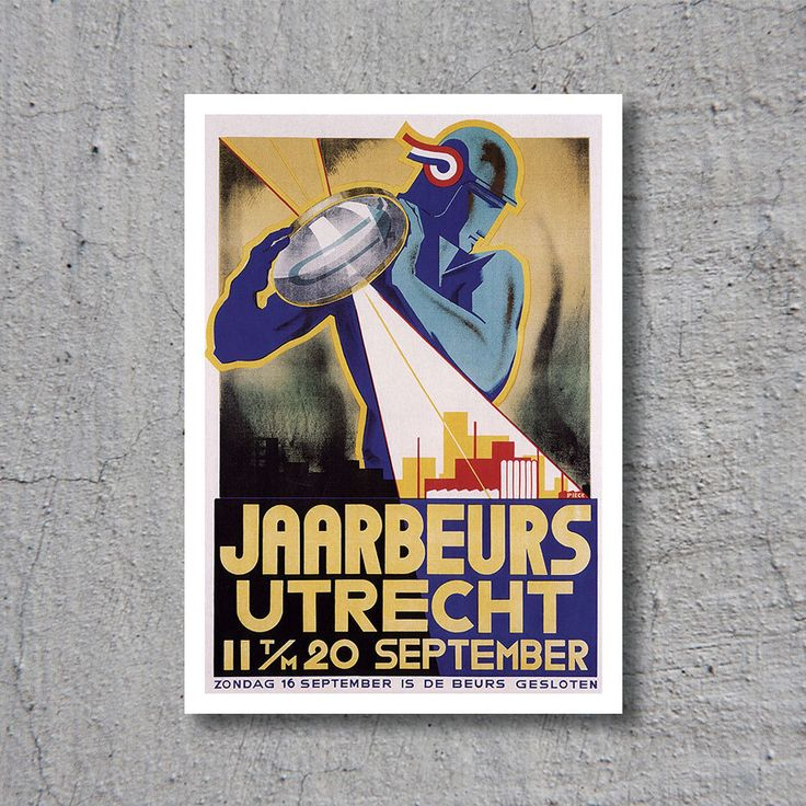 1920s Jaarbeurs (Yearly Fair) Exhibition Centre in Utrecht, the Netherlands // High Quality Fine Art Reproduction Giclée Print // Vintage by WiredWizardWeb on Etsy