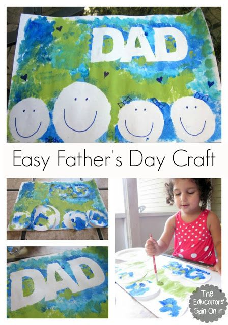 Easy Father's Day Craft for all ages! by Kim @ The Educators' Spin On It