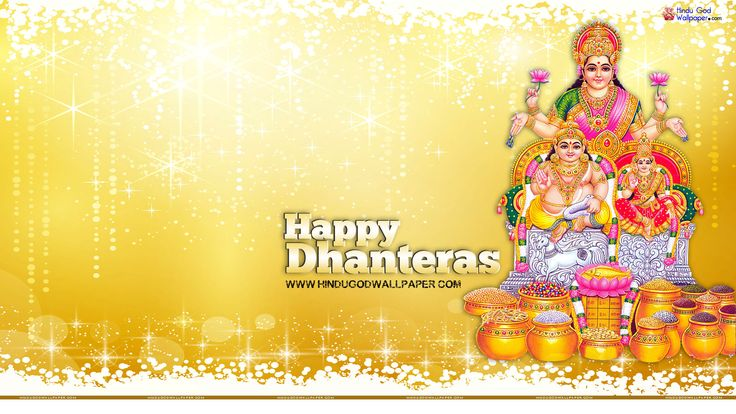 Happy Diwali And Dhanteras Wallpapers: 16 Best Dhanteras Wallpapers Images On Pinterest