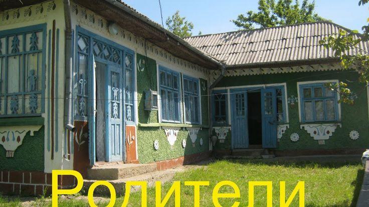 Родительский День День памяти Сидора и Елены Тофан в Алексеевке (1 год и 4 года), смотрите и комментируйте !