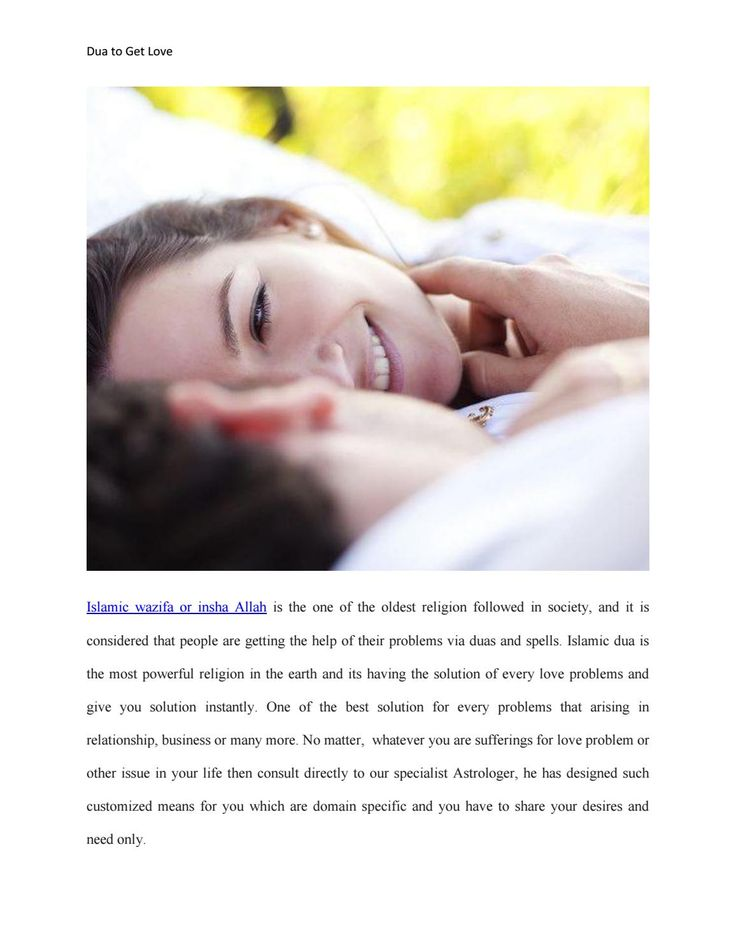 #Islamic #Duas or #spells help only #12 #hours | #Duatogetlove. duatogetlove.com