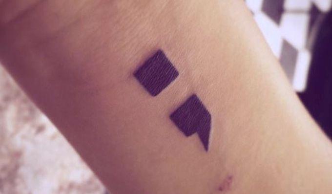 O Significado das Tatuagens Ponto e Vírgula