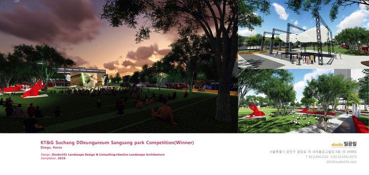 Suchang Park, 2015 / Designed by Studio101