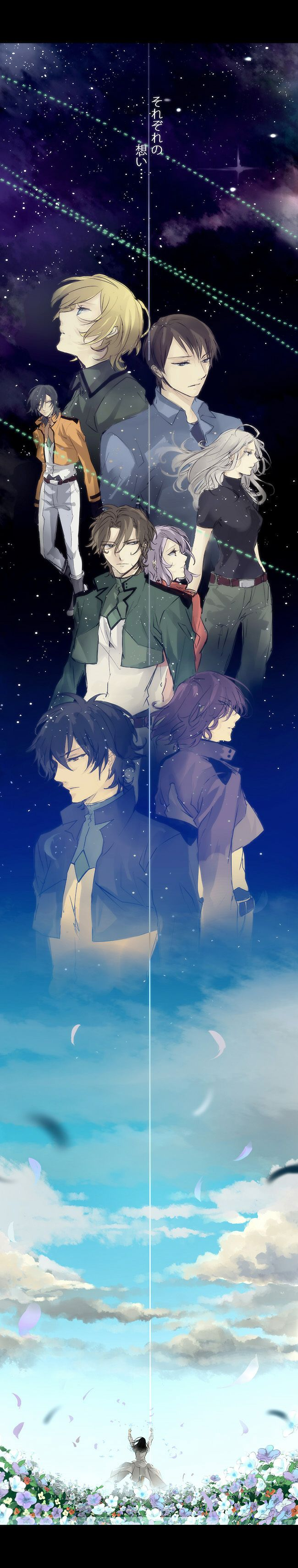 Tags: Anime, Mobile Suit Gundam 00, Louise Halevy, Saji Crossroad, Setsuna F. Seiei