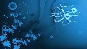 Islamic Religion Quotes: NABI KAREEM S.A.W Ne Farmaya