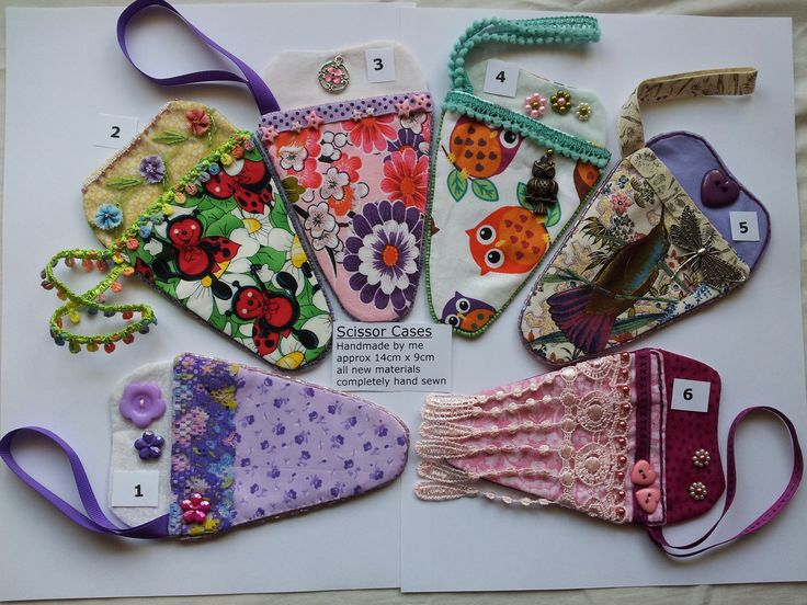 Cute Embroidery Scissors Cases , entirely my own design. SOLD
