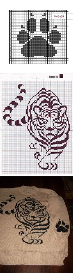Tiger intarsia sweater pattern