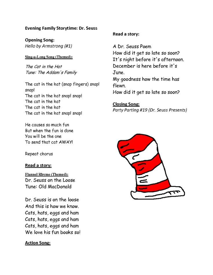 Hat Dr. Seuss Printable Rhymes | Evening Family Storytime ...
