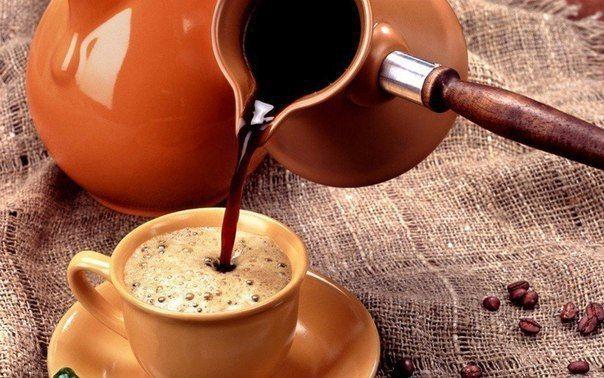 СЕКРЕТЫ ВКУСНОГО КОФЕ http://pyhtaru.blogspot.com/2017/06/blog-post_21.html  10 советов, как сварить вкусный кофе!  1 Чистая вода  Чтобы сварить вкусный кофе, вам понадобится чистая вода. Сразу забудьте о воде из-под крана, если хотите получить идеальный ароматный и манящий напиток.  Читайте еще: ====================================== НАРОДНЫЙ РЕЦЕПТ ДЛЯ ЛЕЧЕНИЯ ПОЧЕК http://pyhtaru.blogspot.ru/2017/06/blog-post_15.html ======================================  2 Не спешите  Если вы варите…