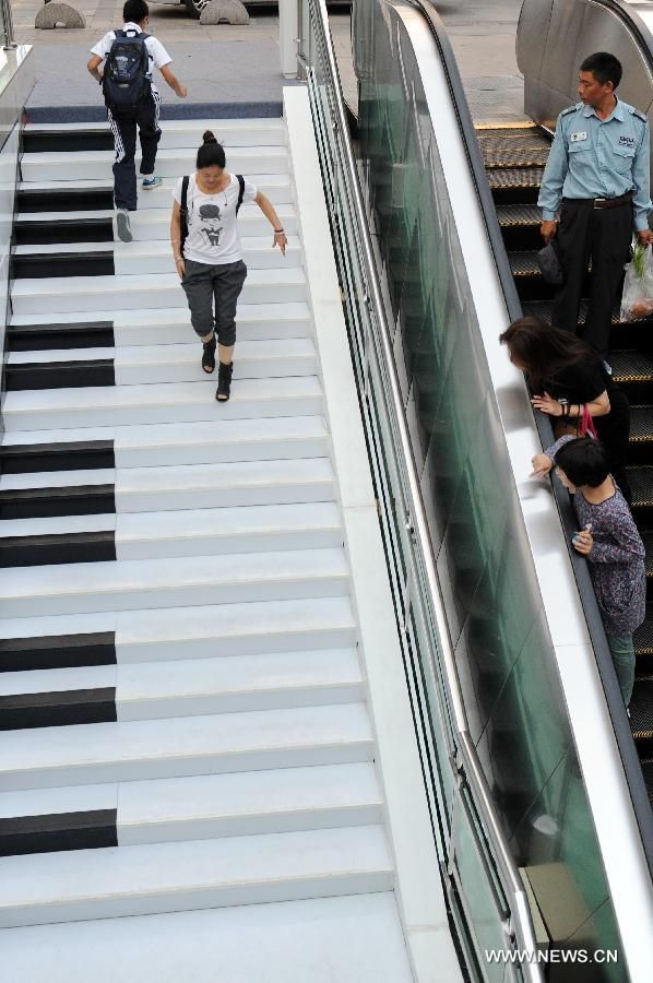 Piano Stairs Play Melodic Notes When Stepped On - My Modern Metropolis
