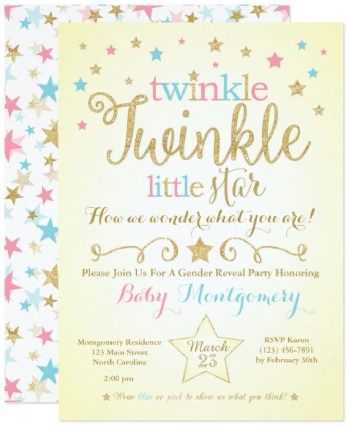 Gender Reveal Party Twinkle Twinkle Little Star How We Wonder What You Are Invitation | Your Main Event Prints