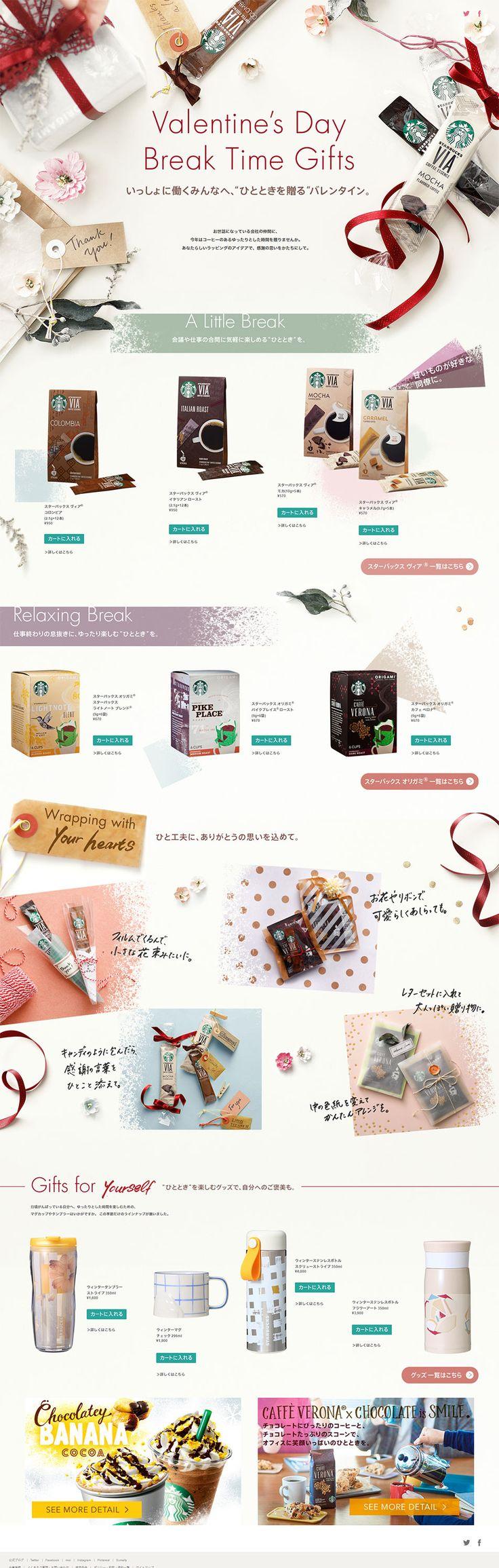 Goodtimes by Summer Gift|WEBデザイナーさん必見!ランディングページのデザイン参考に(にぎやか系)