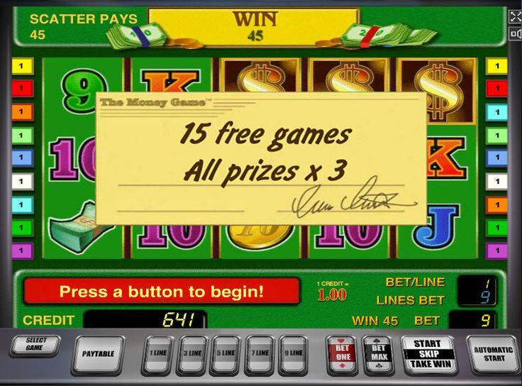 Игровые аппараты скачки игровые автоматы джекпот без регистрации