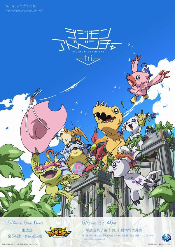 [ANIME] Digimon Adventure Tri. won't be airing in April