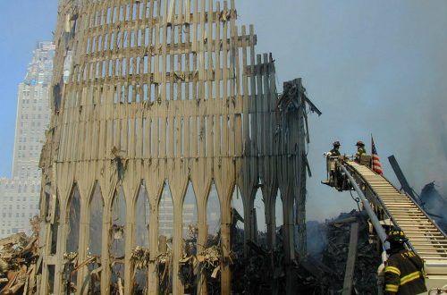 11 de Setembro - Um olhar diferente - Out4Mind