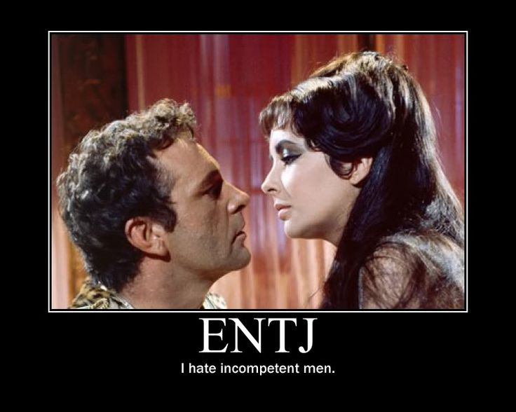 entj female and intj male relationship with mother