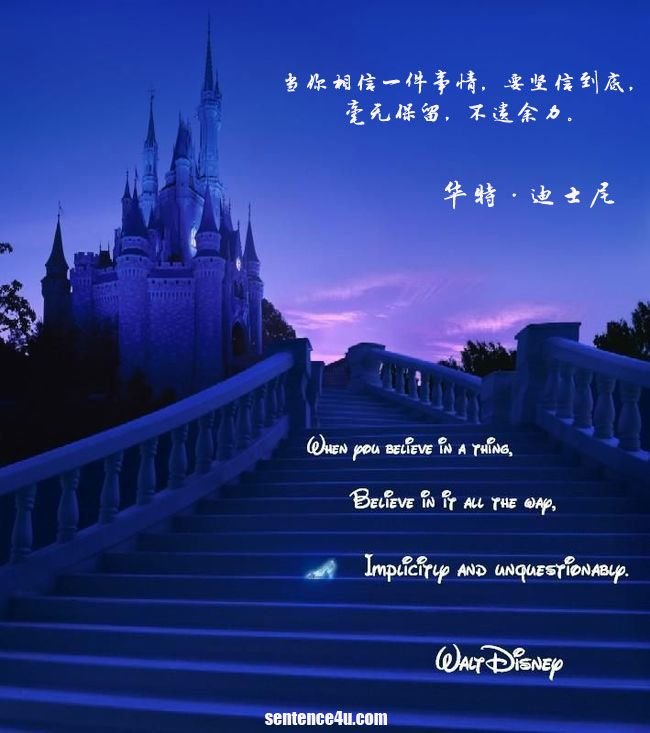 When You Believe In A Thing Believe In It All The Way Implicitly And Unquestionable When you believe in a thing, believe in it all the way, implicitly and unquestionable - Walt Disney. | When you believe in a thing, believe in it all the way, implicitly and unquestionable - Walt Disney.